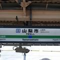 Photos: CO39 山梨市