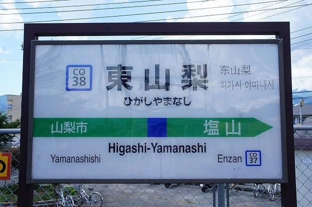 Photos: CO38 東山梨