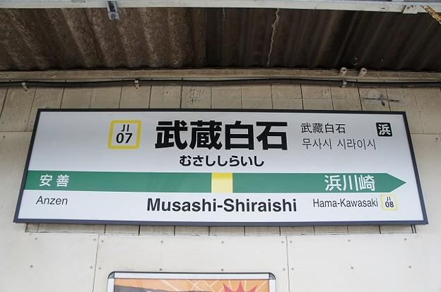 JI07 武蔵白石