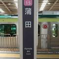 Photos: IK15 蒲田
