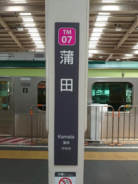 Photos: TM07 蒲田
