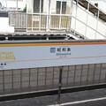 MO05 昭和島