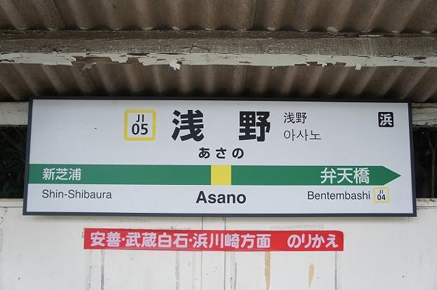 JI05 浅野
