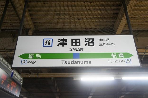 JO26 津田沼