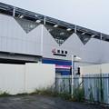 Photos: 初富