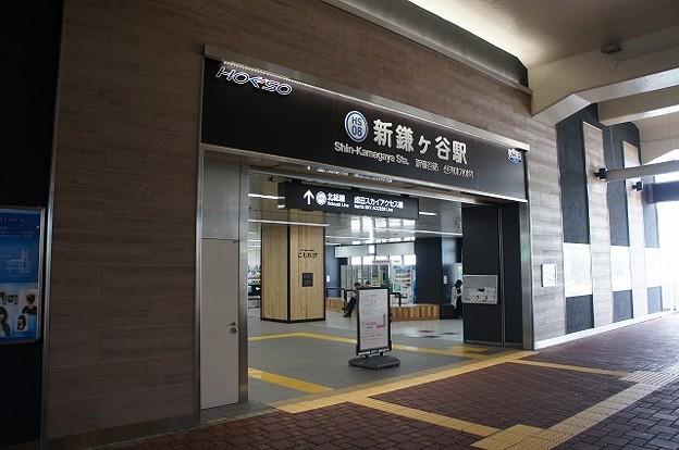Photos: 新鎌ヶ谷