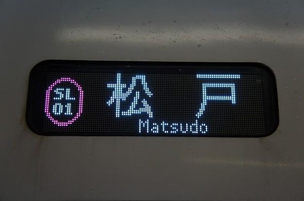 SL01 松戸