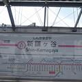 SL11 新鎌ヶ谷