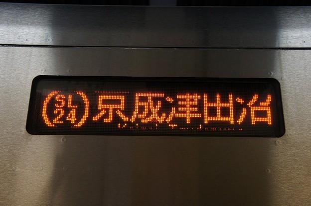 SL24 京成津田沼