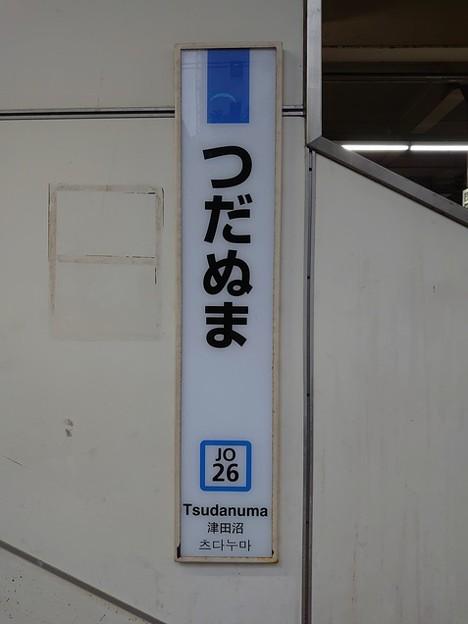 JO26 つだぬま