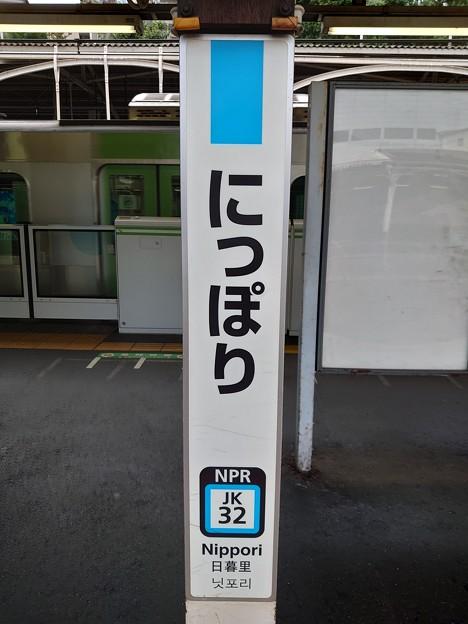 JK32 にっぽり