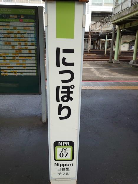 JY07 にっぽり