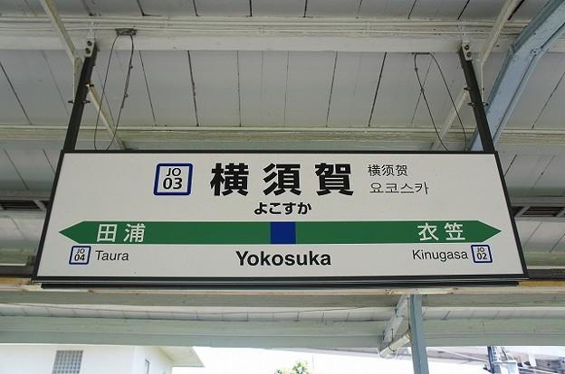 JO03 横須賀