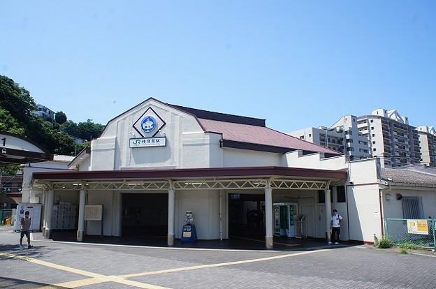 Photos: 横須賀