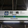 JK16 川崎