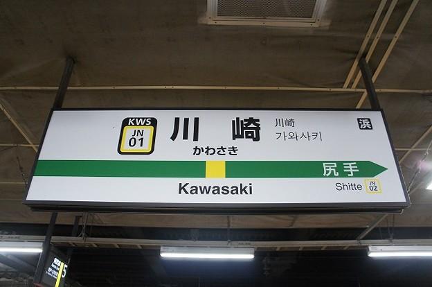 JN01 川崎