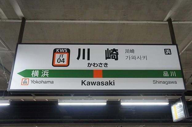 Photos: JT04 川崎