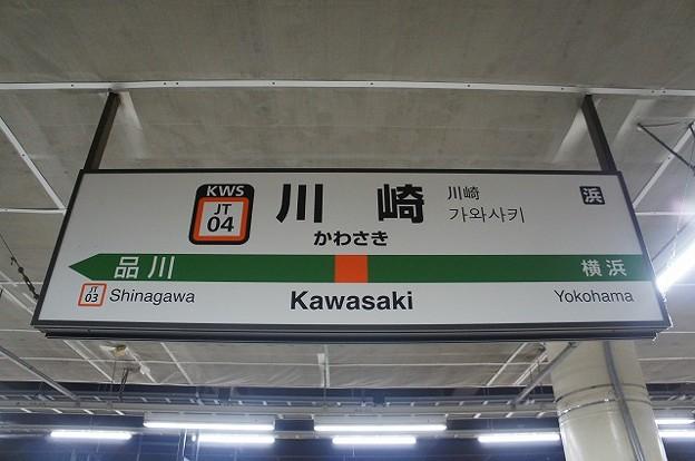 JT04 川崎