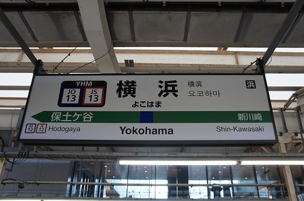 JO13 JS13 横浜