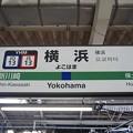 Photos: JO13 JS13 横浜