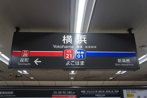 TY21 MM01 横浜