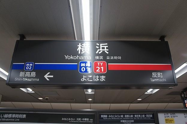 MM01 TY21 横浜