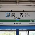 Photos: JK10 関内