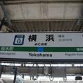 JK12 横浜