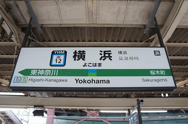 Photos: JK12 横浜