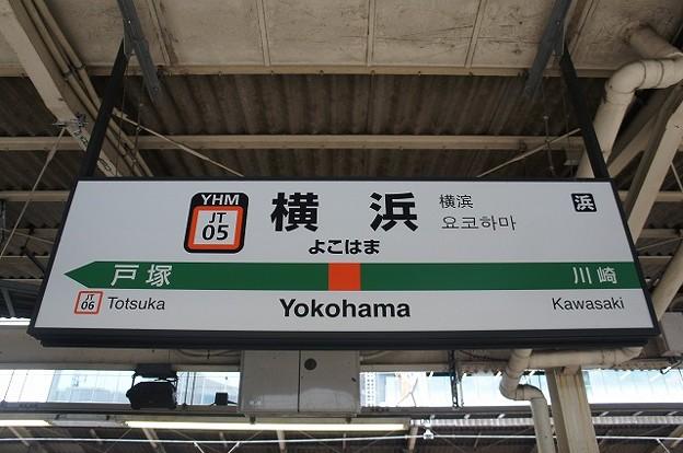 JT05 横浜