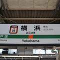 Photos: JT05 横浜