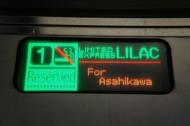 LIMITED EXPRESS LILAC For Asahikawa