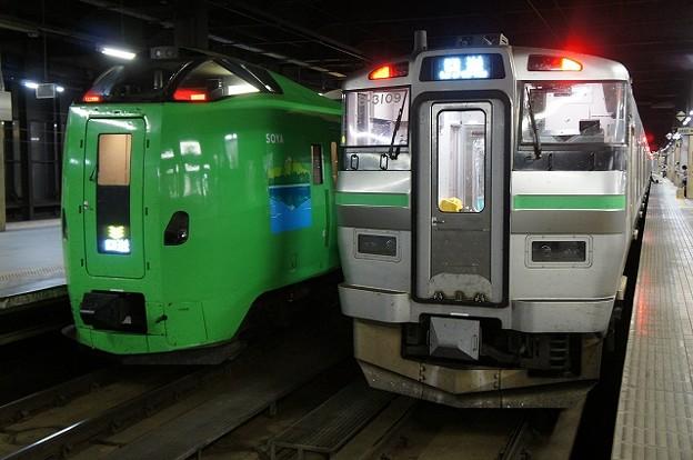 789系0番台×733系