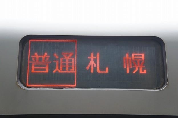 Photos: 普通 札幌
