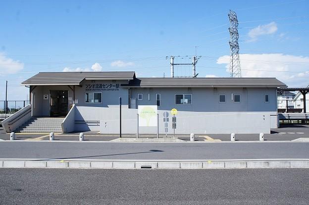 Photos: ソシオ流通センター
