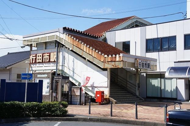 Photos: 行田市