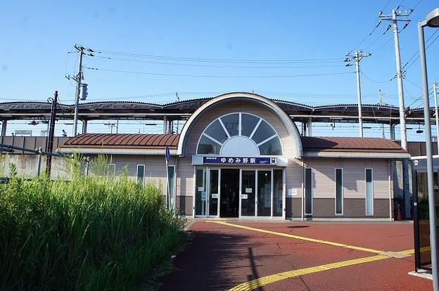 Photos: ゆめみ野