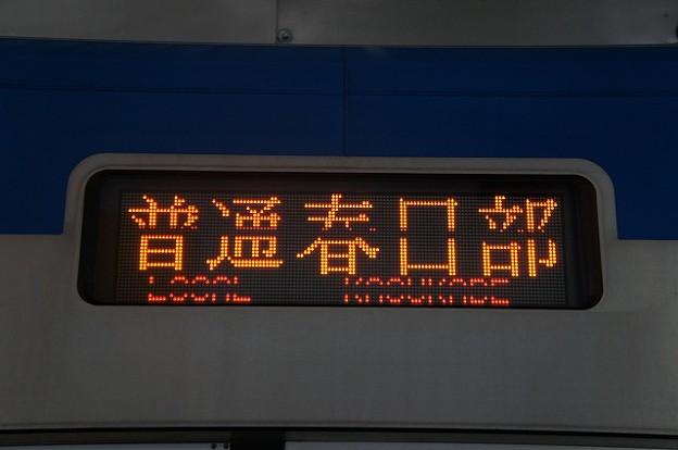 普通 春日部