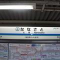 Photos: TD05 七里