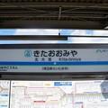 Photos: TD02 北大宮