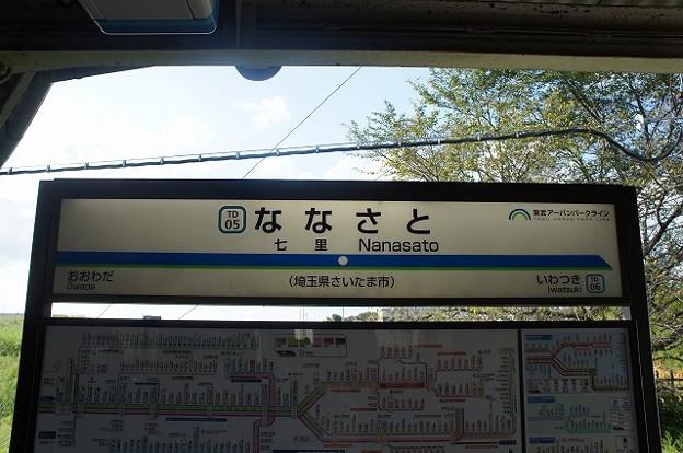 TD05 七里