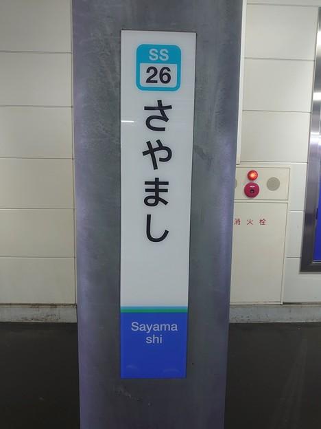 Photos: SS26 さやまし