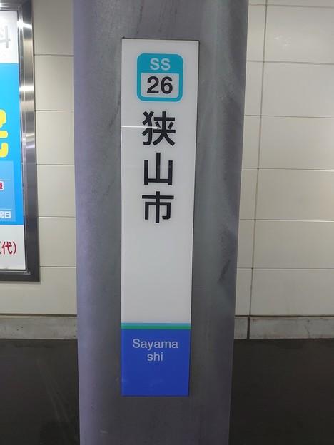 SS26 狭山市