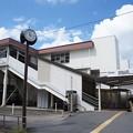 Photos: 新狭山