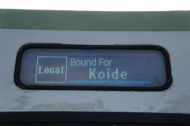 Local Bound For Koide