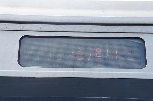 Photos: 普通 会津川口