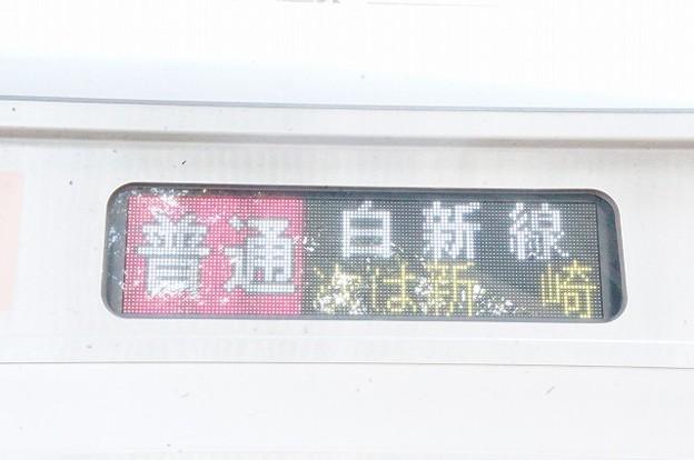 Photos: 普通 白新線