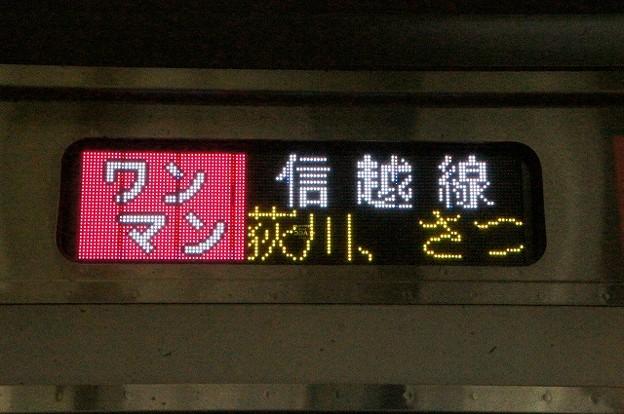 Photos: ワンマン 信越線