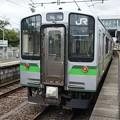 Photos: E127系