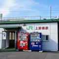Photos: 上野幌